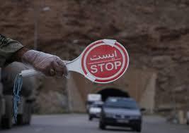 منع ترددهای استانی و شبانه ادامه دارد