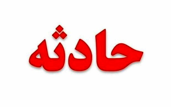 ۶ کشته و مصدوم در انفجار مهیب دیگ بخار در بابل