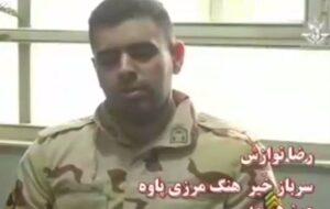 آزادی زندانی با حقوق سربازی