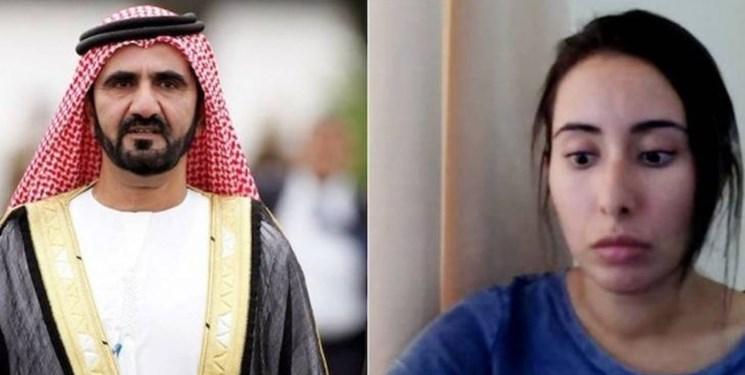 دختر حاکم دبی می گوید که در یک ویلا گروگان گرفته شده است