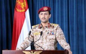 ارتش یمن عربستان را غافلگیر کرد