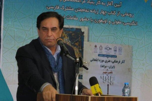 ایران ۱۱ هزار سال تمدن مستمر دارد