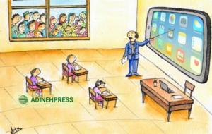 ماجراهای کلاس مجازی