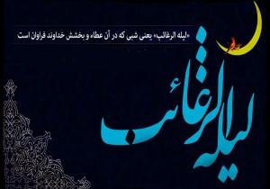 مسیر وادی رحمت تبریز در روزهای پنجشنبه و جمعه مسدود می شود