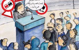 در حاشیه افتتاح اتوبان تبریز سهند