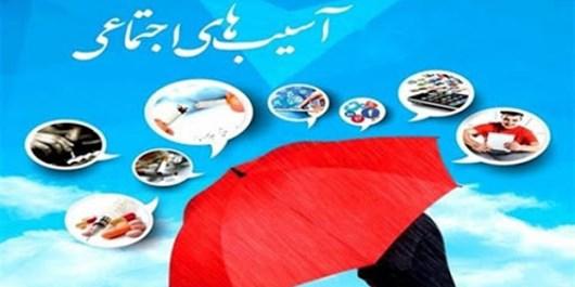 هشدار درباره گسترش ۵ آسیب اجتماعی آذربایجانشرقی