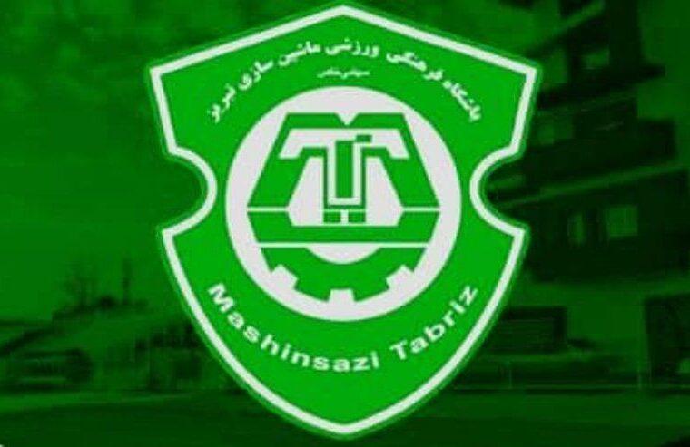 فعالیت تیم فوتبال ماشین سازی به تعلیق درآمد