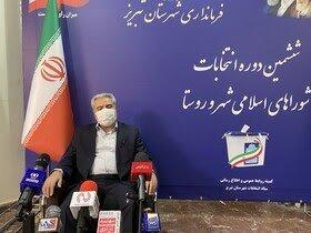 ثبت نام ۵۶۸ نفر در انتخابات شورای اسلامی شهرستان تبریز