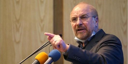 قالیباف: اعمال تحریمهای یک جانبه علیه مردم ایران مصداق بارز تروریسم اقتصادی است