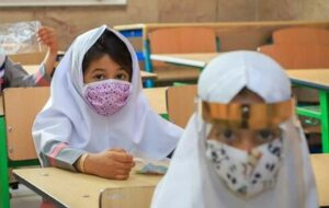 آموزش دانشآموزان در دوران پساکرونا ترکیبی است