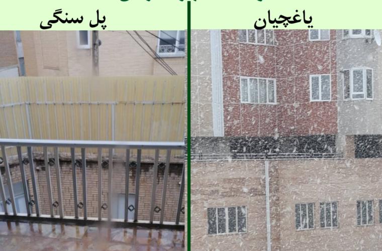بارش برف در برخی نقاط تبریز