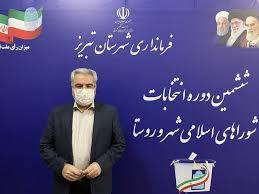 ۲۰ نفر در روز نخست انتخابات شورای شهر تبریز ثبت نام کردند
