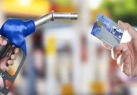 سهمیه بنزین اردیبهشت امشب واریز میشود