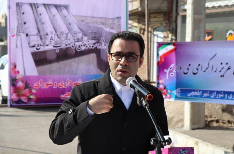 مدرنترین کتابخانه آذربایجانشرقی در سهند افتتاح میشود