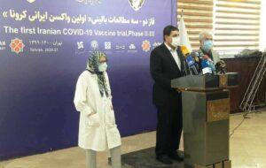 تولید انبوه واکسن ایرانی کرونا آغاز شد