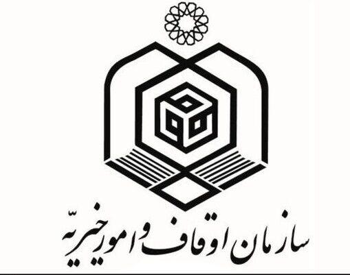 منطقه ویژه صنعتی در اراضی اوقافی تبریز تثبیت میشود