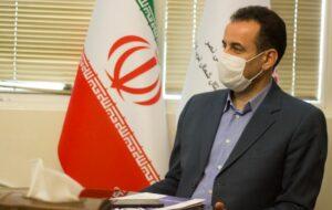 بخشودگی جرائم کارفرمایان آذربایجان شرقی