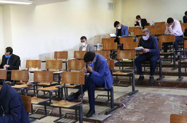 مهلت انتخاب رشته آزمون دکتری ۱۴۰۰ تمدید شد