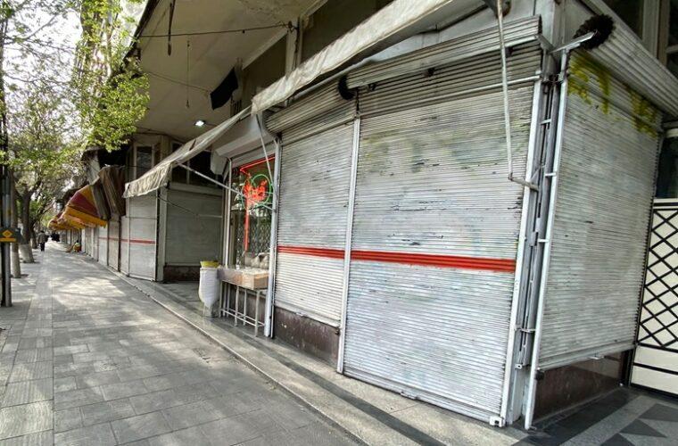 تداوم تعطیلی ها در تبریز و شهرهای آذربایجان شرقی/ تبریز همچنان در وضعیت قرمز کرونایی