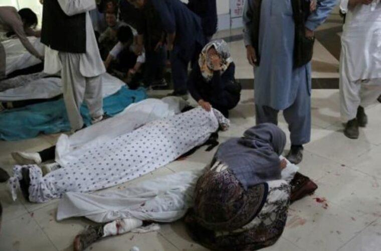 ۵۰ کشته در انفجار بمب نزدیک مدرسه دخترانه کابل