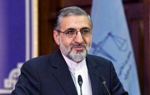 بازداشت بیش از ۲۰۰ نفر از پرسنل قوه قضاییه