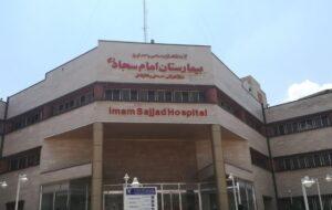 دانشگاه علومپزشکی آزاد اسلامی در تبریز راهاندازی میشود