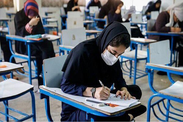 امتحانات حضوری از ۲۷ اردیبهشت ماه آغاز و در ۲۴ خرداد ماه پایان مییابد
