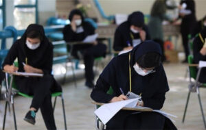 پاسخ به نگرانی درباره برگزاری امتحانات نهایی