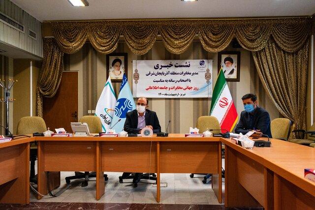 بیش از ۹۰ درصد جمعیت آذربایجان شرقی تحت پوشش اینترنت/راه اندازی اینترنت نسل ۵ به زودی در تبریز