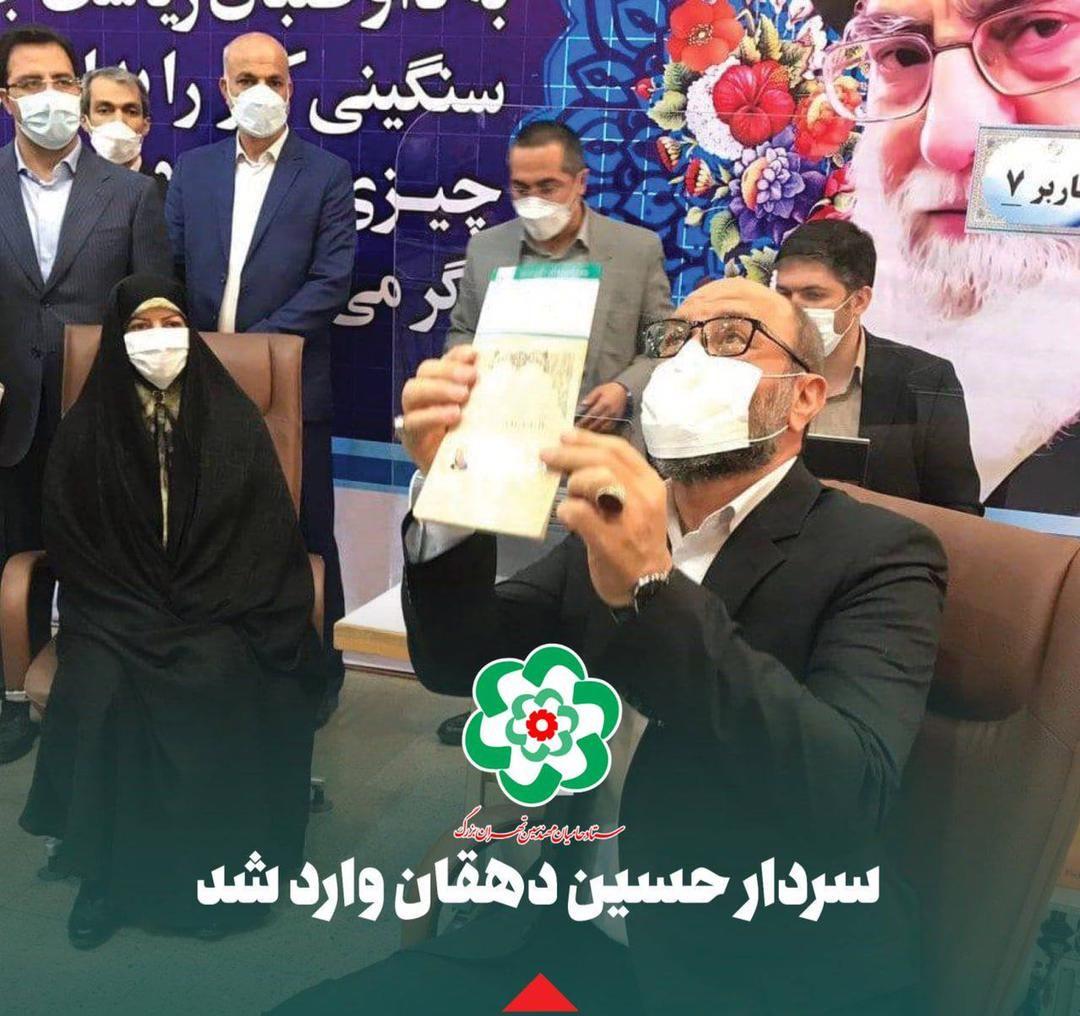 حضور  آقای دکتر حسین دهقان در وزارت کشور برای ثبت نام در انتخابات ریاست جمهوری