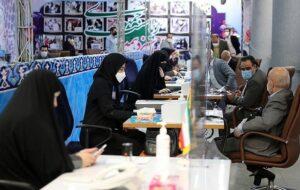 چهارمین روز ثبتنام ریاستجمهوری| فریدون عباسی و افشار ثبتنام کردند/ تاجزاده هم مانند احمدینژاد آمد