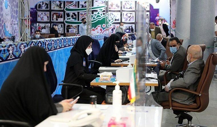 چهارمین روز ثبتنام ریاستجمهوری  فریدون عباسی و افشار ثبتنام کردند/ تاجزاده هم مانند احمدینژاد آمد