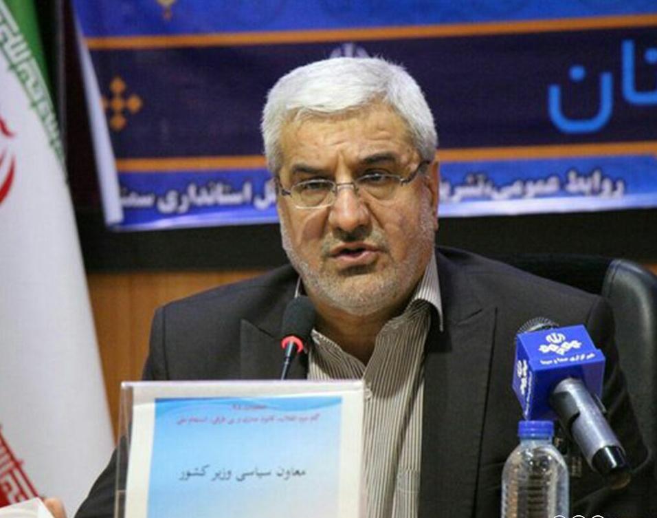 اسامی نهایی نامزدهای ریاستجمهوری ۶ خرداد اعلام میشود