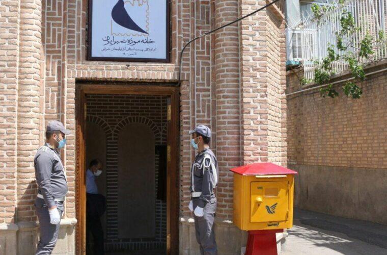 نخستین موزه خانه تمبر ایران در تبریز راه اندازی شد