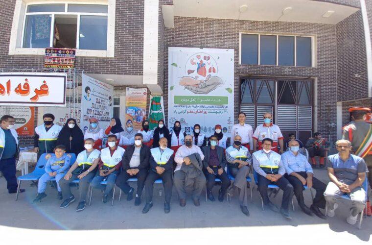 برپایی غرفه ثبت نام اهدای عضو بسیج جامعه پزشکی استان آذربایجان شرقی در داغ گلی