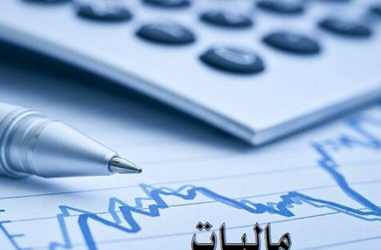 مالیات جدید در راه است/ مالیات بر طلا، ارز، مسکن و خودرو