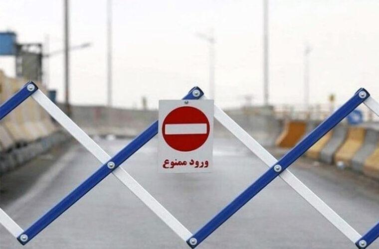 تردد بین استانی از ۱۱ تا ۱۷ خرداد ممنوع
