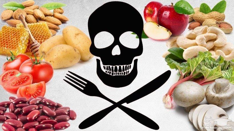 سمیترین مواد غذایی که هر روز مصرف میکنید