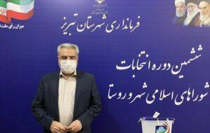 نتایج انتخابات شورای اسلامی شهر تبریز اعلام شد