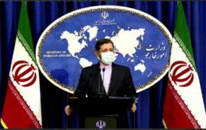 ظریف امروز با رئیسی دیدار کرد/ کمیته بررسی و تطبیق متن توافق وین تشکیل شده است