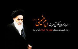 حضور پرشور در انتخابات ۲۸ خرداد، لبیکگویی به منویات بنیانگذار انقلاب اسلامی است
