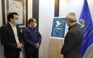 پوستر پنجمین جشنواره مطبوعات آذربایجانشرقی رونمایی شد