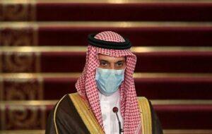 وزیر خارجه عربستان: ریاض از گفتوگو با تهران استقبال میکند