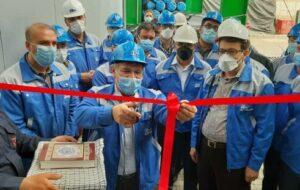 مدیرعامل شستا، ۳ پروژه شرکت کلرپارس را افتتاح کرد