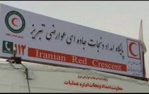 کلانشهر تبریز بدون پایگاه جادهای / جایی برای آزمون و خطا نیست