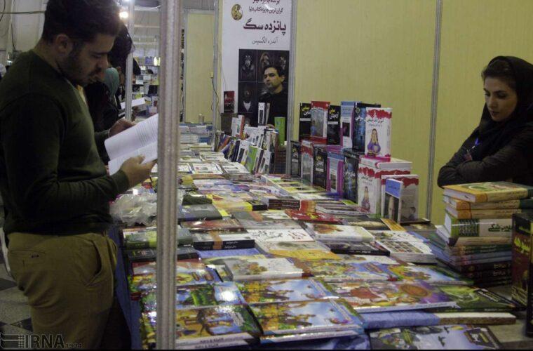 طرح تابستانه کتاب نهم تا پانزدهم مرداد در آذربایجانشرقی آغاز میشود