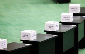 نتیجه رای اعتماد مجلس به کابینه سیزدهم