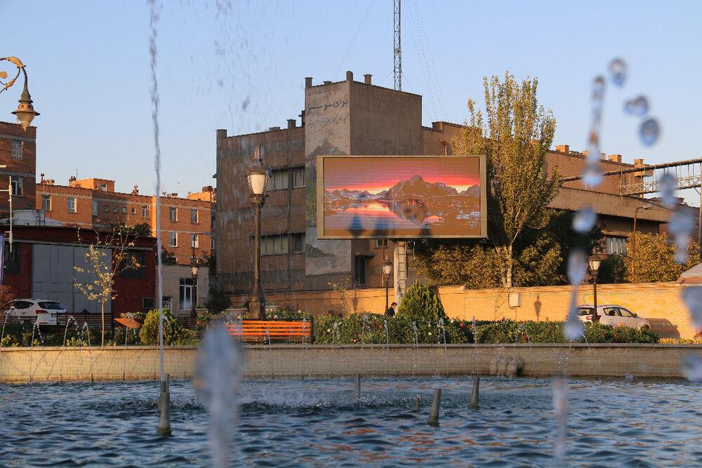 تلویزیون شهری شهرداری تبریز آغاز به کار کرد