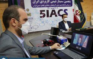 وزیر علوم: حمایت ویژه ای از دیپلماسی علمی خواهیم داشت