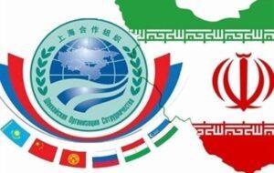 اجلاس شانگهای در تاجیکستان، نمادی از اقتدار شرق